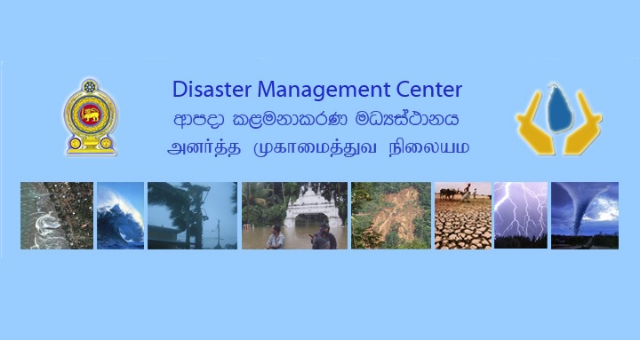 DMC takes steps to provide compensation for Divulapitiya's weather-battered