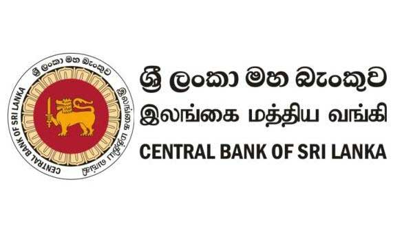 Sri Lanka Central Bank imposes 100% margin deposit requirement against Letters of Credit (LCs) for vehicle imports