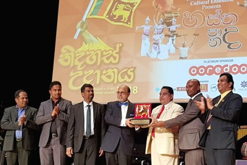 Doha Bank CEO honored with 'Award of Excellence' by Sri Lanka
