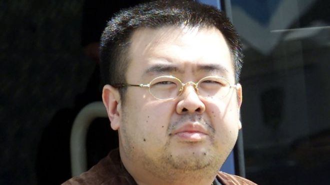 North Korea used VX nerve agent to kill leader's brother, says US
