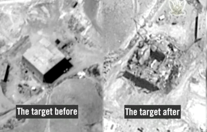 Israel goes public on 2007 destruction of suspected Syrian reactor, warns region