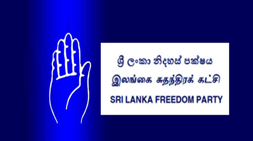 SLFP appoints new office bearers