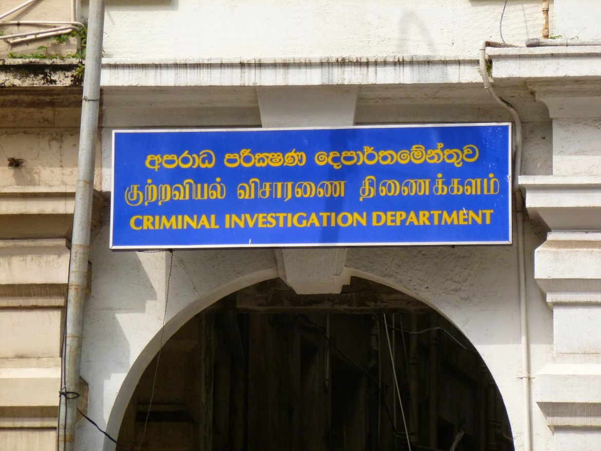 CID to record MR's statement for Keith's probe
