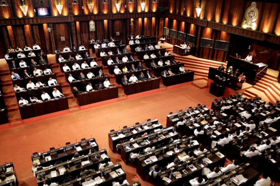 20th Amendment draft bill tabled in Parliament