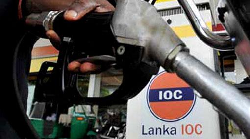 Lanka IOC (LIOC) reports profit of Rs490mn for the quarter