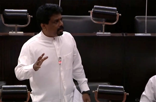 MP Anura files writ application with CA