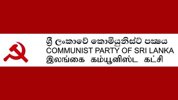 Communist Party of Sri Lanka – 77 years of struggle