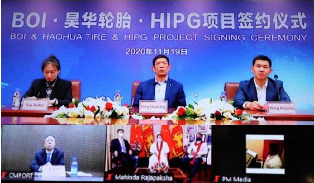 China's Haohua Tire to build US$300mn tyre plant in Hambantota port