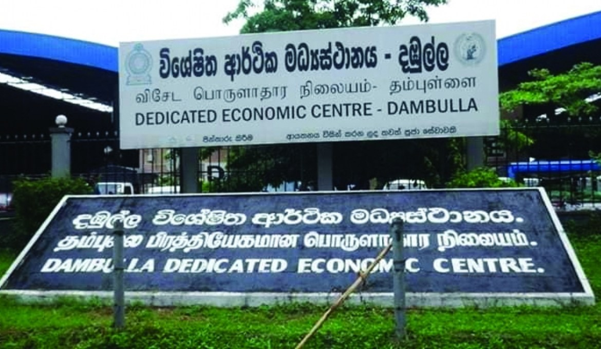 Dambulla Economic Center isolated for 2 weeks