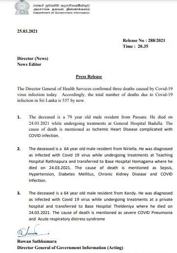 Covid-19 fatalities reach 557
