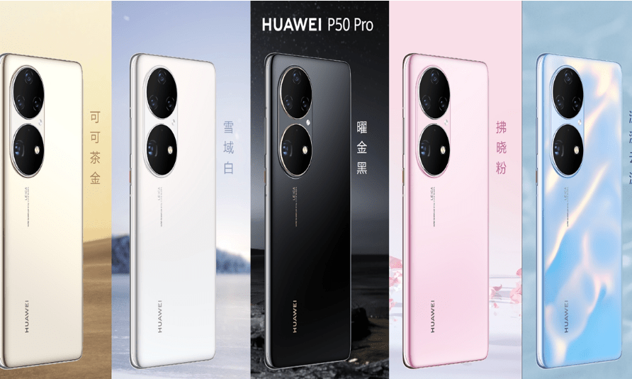 Huawei launches P50 series amid US supply ban, but without 5G