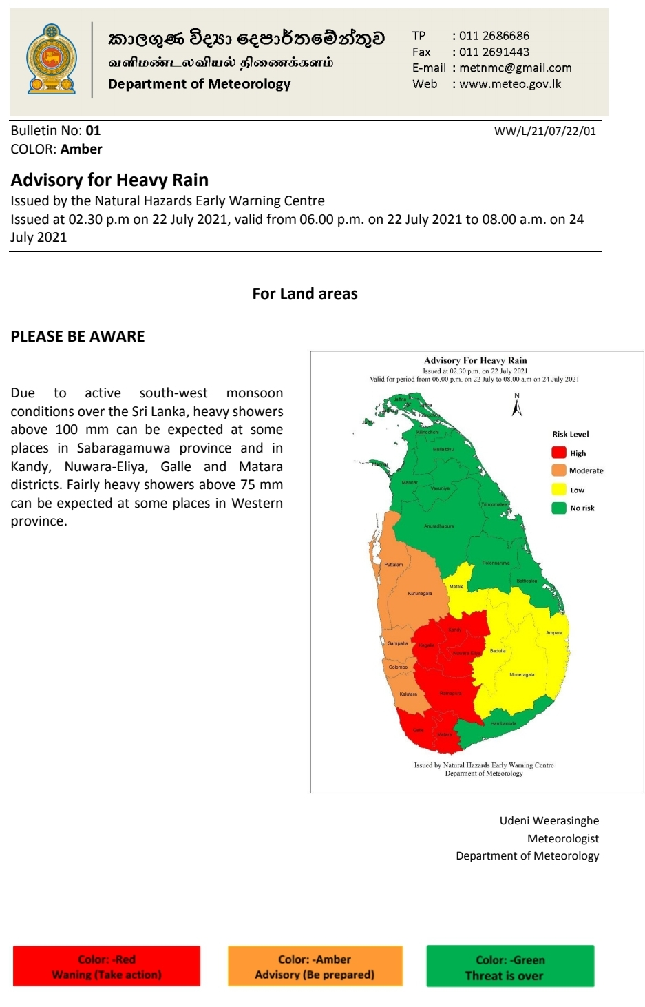 Heavy Rain advisory issued for several districts from 6pm