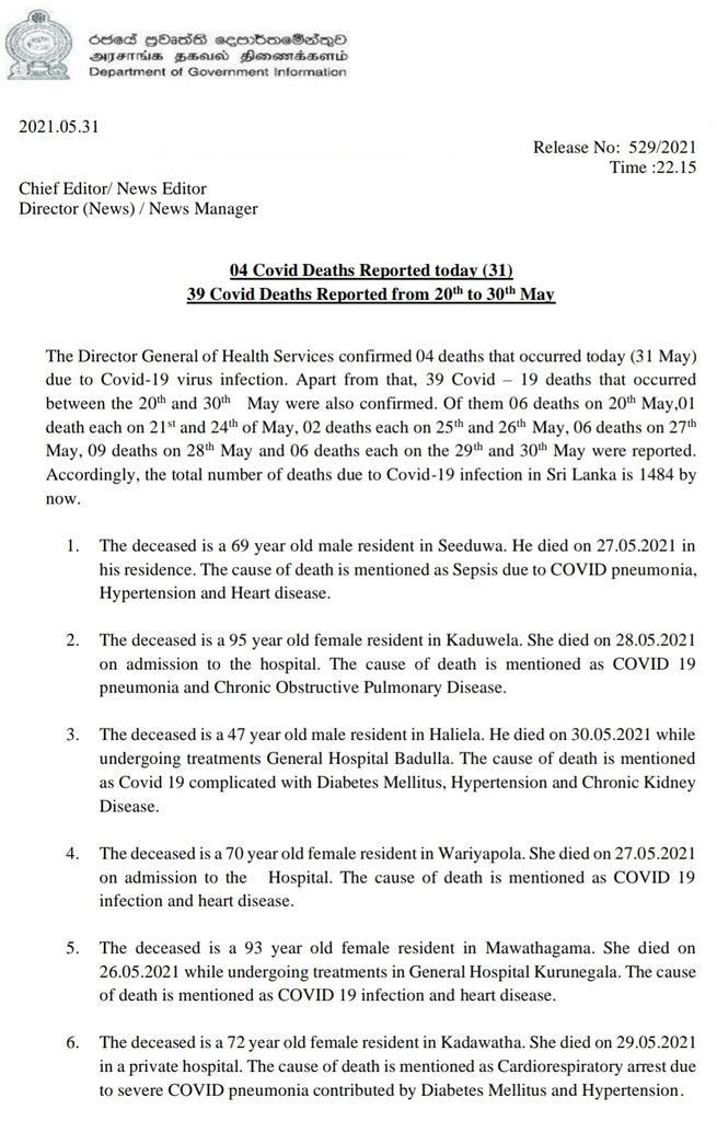 Details of 43 more Covid-19 fatalities