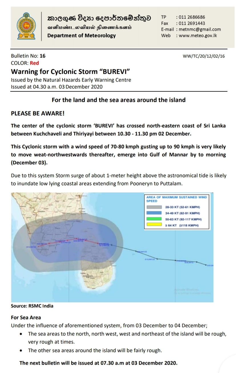 Cyclone Storm BUREVI : Weather update issued at 4.30 am