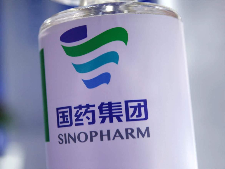 02 million doses of Sinopharm vaccine reach Sri Lanka