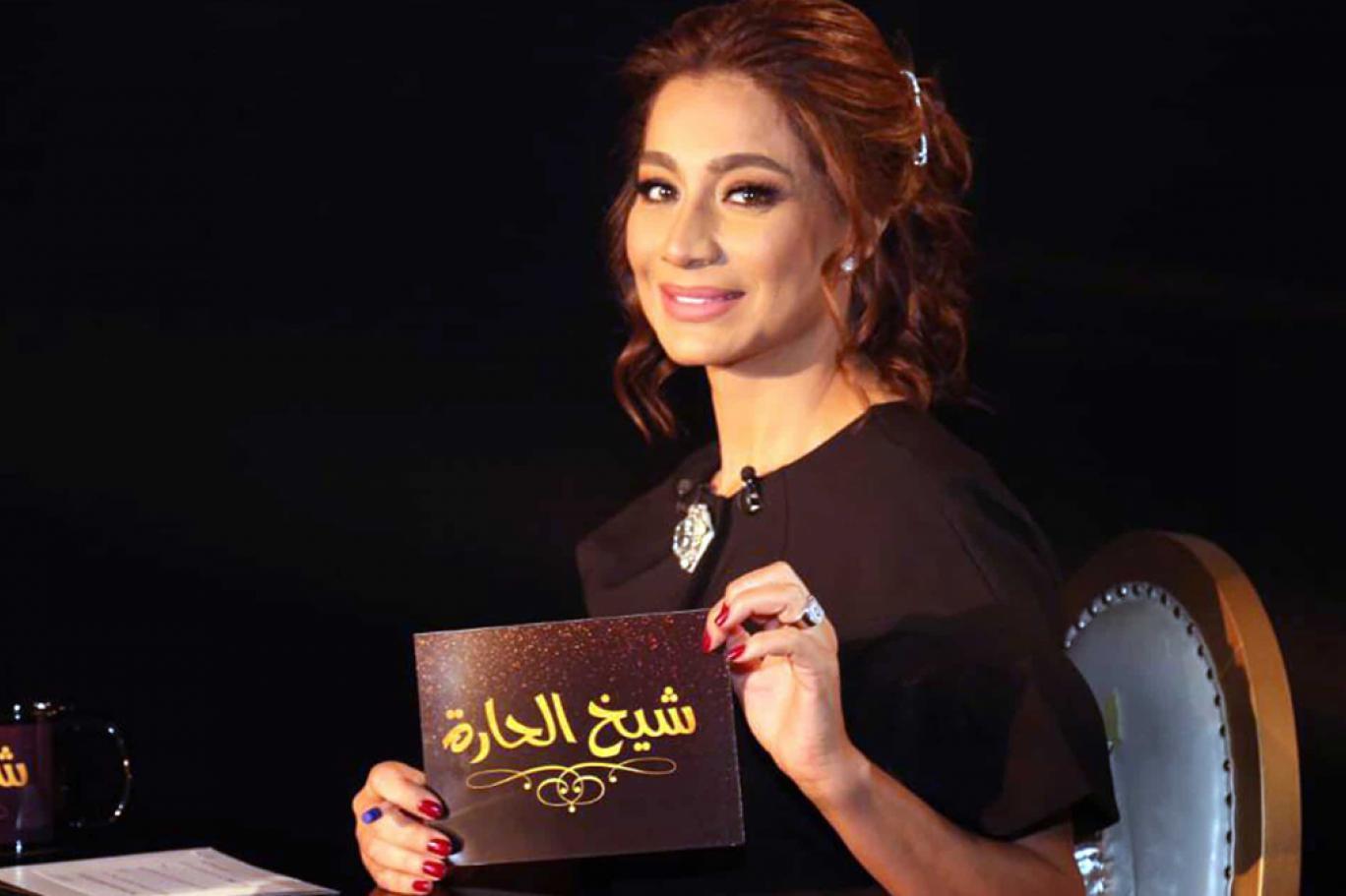 الزوجة المزعومة للمخرج المصري خالد يوسف تطيح أشهر برنامج