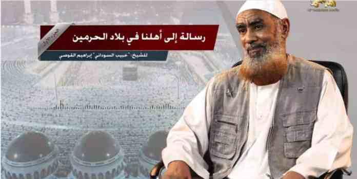 Ibrahim al Qosi
