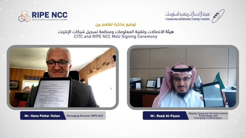 """منظمة """"رايب إن. سي. سي"""" توقع مذكرة تفاهم مع """"هيئة الاتصالات وتقنية المعلومات"""" في المملكة العربية السعودية لتعزيز سبل تطوير قطاع الإنترنت"""