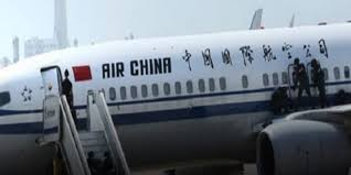 4.9  بليون  دولار خسائر يتكبدها قطاع الطيران الصيني في الربع الثاني