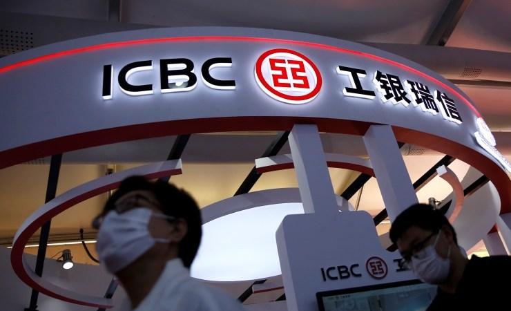 الإيرادات التشغيلية للبنك الصناعي الصيني ترتفع 11.24  في المئة  في النصف الأول من العام الجاري
