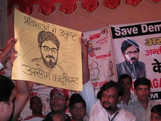 Aseem Trivedi campaigners | Save Your Voice