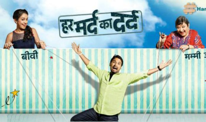 Sumit Sambhal Lega: 7 Indian shows that have been inspired by international  shows! | India.com