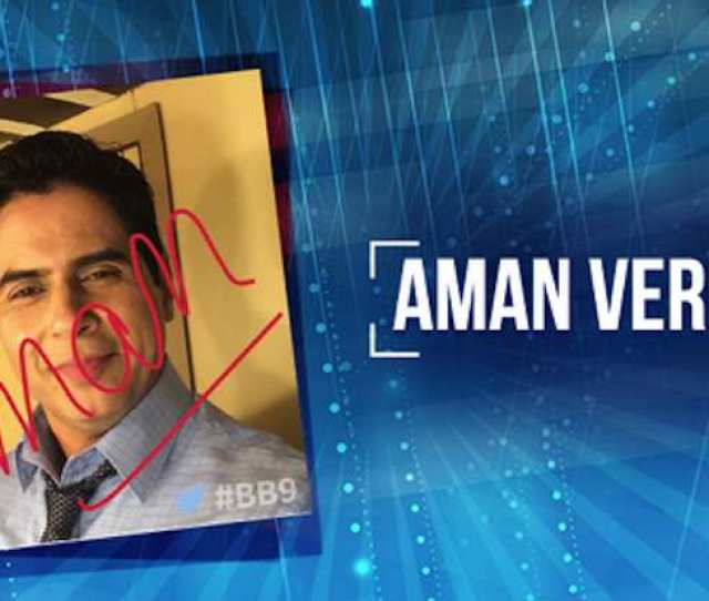 Bigg Boss  Contestant Aman Verma Sex Scandal Casting Couch Sting Operation Video Resurfaces