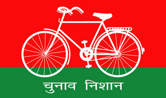 Samajwadi Party (SP) Candidates List 2017 | UP Candidates list SP 2017