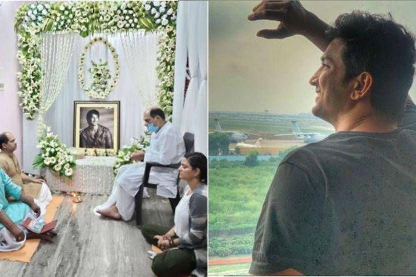 Love You For Eternity: Sushant Singh Rajput's Sister Shweta Singh Kirti Writes Emotional Farewell Note 1