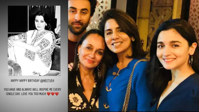 Neetu Kapoor Turns 62: Alia Bhatt Shares Heart-warming Birthday Post For Beau Ranbir Kapoor's Mom 108