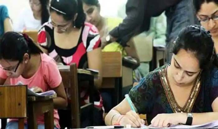 NEET 2020 Result Declared at Official Website nta.ac.in