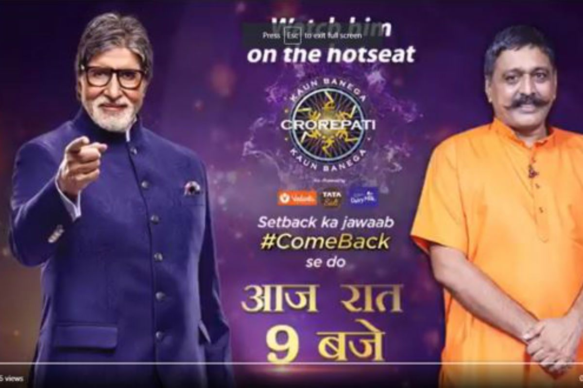 Amitabh Bachchan Gets Surprised on KBC 12 Contestant's Wish: Will Use prize Money to Get Wife's Plastic Surgery