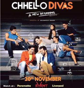 Chhello Divas Gujarati Movie
