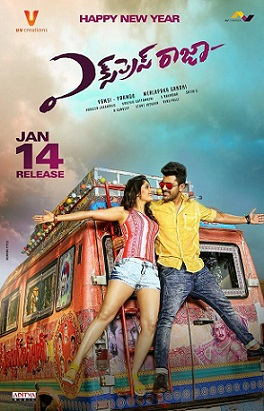 Express Raja, Telugu Movie screening details for Melbourne and Sydney