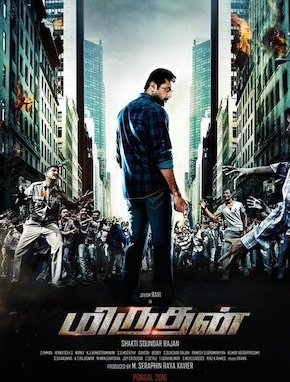Miruthan – Tamil Movie Screening details for Australia (Melbourne, Sydney, Perth, Adelaide and Brisbane)