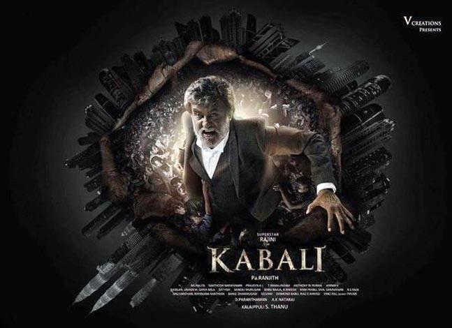 kabali poster