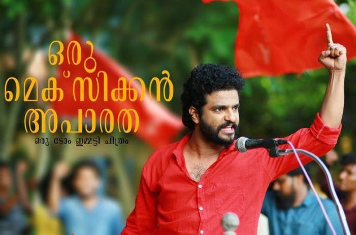 "Malayalam Movie ""ORU MEXICAN APARATHA"" in Melbourne"