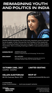 Reimagining Youth and Politics in India w/Shehla Rashid @ Kellen Auditorium (Room 101)