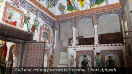 Wall and ceiling frescoes in Vivanna, Churi Ajitgarh