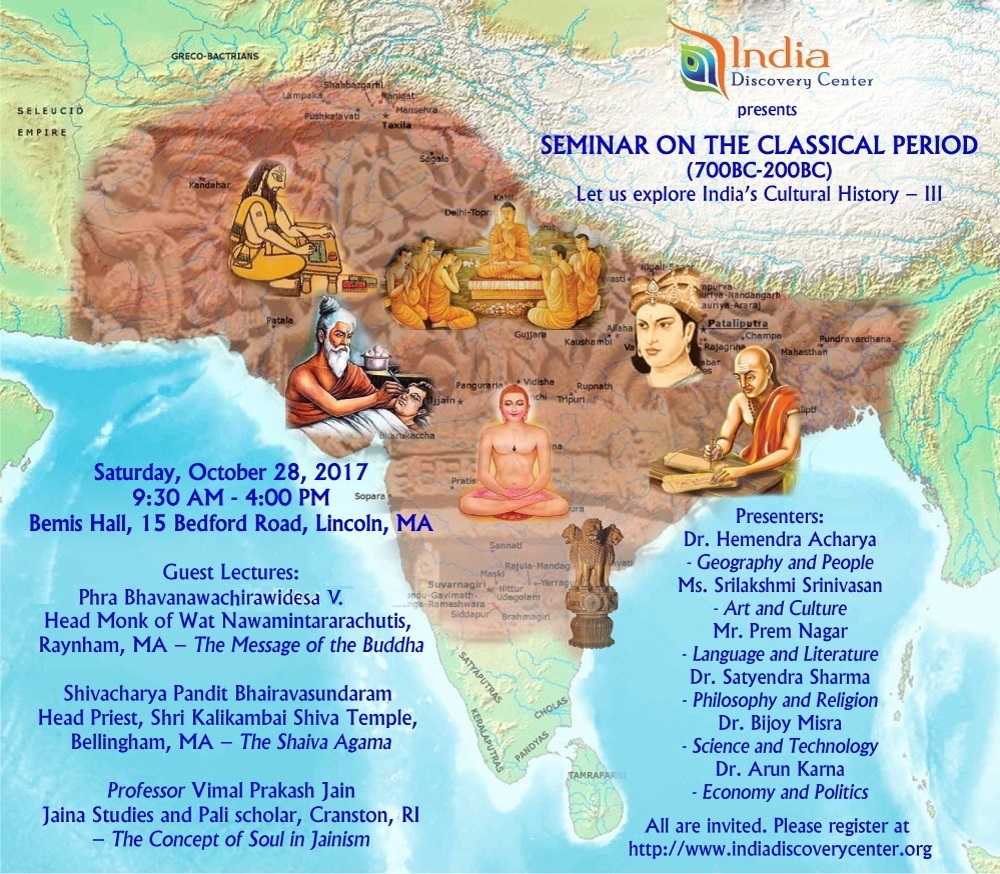 India, history, culture, civilization, cultural history, Indian culture, ancient India, the Vedas, Sanskrit language, Tamil language, Chanakya, Ashoka, Indus, Harappa, Indian religions, Buddhism, Jainism, Indian philosophy