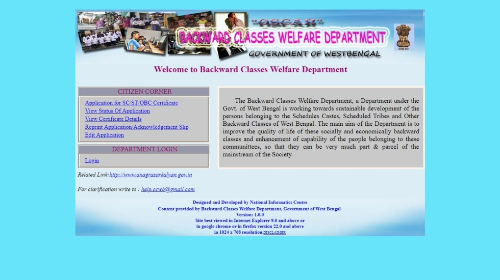 Back word Classes Welfare Department Application page