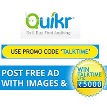 Quikr Free Mobile Recharge