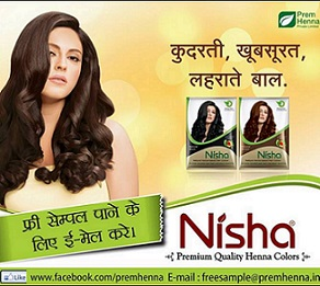 Prem Nisha Hair Henna Mehandi Free Sample | Prem Henna Pvt. Ltd.