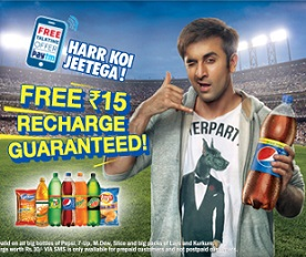 Paytm - Pepsi Free Talktime Offer | Rs.15 Free Mobile Recharge