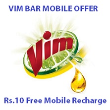 Vim Bar Free Mobile Recharge Offer Rs.10 Free Talktime HUL