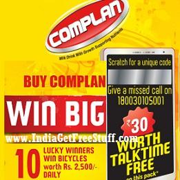 Complan Free Talktime Offer