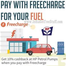 Freecharge HP Petrol Pumps Cashback Offer