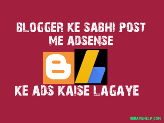 blogger blog ke post me adsense ke ads kaise lagaye