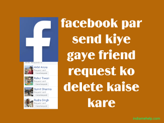 facebook friend request ko cancel kaise kare ki hindi jankari