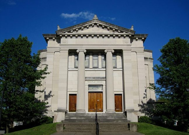 Sacred Places - Temple Israel